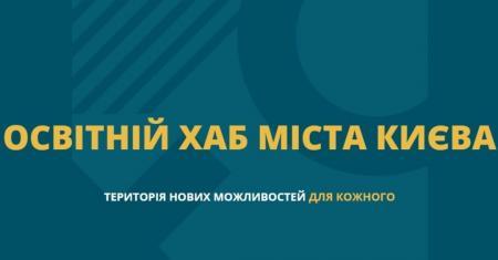 """В Украине открылась """"Школа экспортеров"""""""