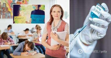 В Минздраве ответили, когда в Украине начнут вакцинировать учителей и что будет за отказ