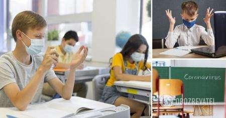 Как будут работать школы в Украине с 1 сентября. Детальное разъяснение